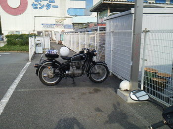 P1000021.JPG
