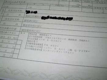 eIMG_5471.jpg